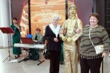 Торжественное мероприятие в Музейно-выставочном комплексе МО «Новый Иерусалим»