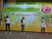 Выступление вокального коллектива «So.звучие»