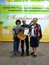 Выступление автора-исполнителя Сергея Годунова