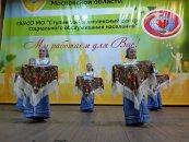 Выступление коллектива Дома культуры села Городище